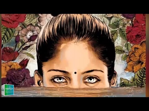 First look poster -   ARUVI
