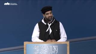 Practical Steps for Self Reformation - Jalsa Salana USA 2014