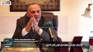 مصر العربية   اللواء إيهاب عبدالرحمن: منظومة الرقم القومى تشمل 90 مليون