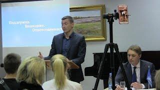 Отчет депутата МОД от ЕР Александра Легкова