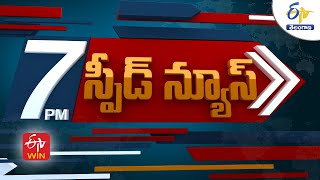 Ghantaravam 7 PM | Full Bulletin | 22nd April 2021 | ETV Telangana | ETV Win