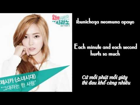watch dating agency cyrano ep 11