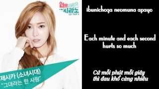 [Engsub][Vietsub][Romanized] Jessica (SNSD) - That One Person, You ( Dating Agency Cyrano OST)