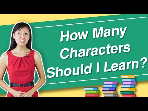 How Many Chinese Characters Do Need To Learn