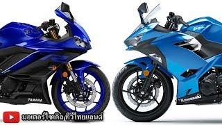 พ่อง-ตาย-ห้ามบิ๊กไบค์วิ่งแทรกกลาง-ninja-400-ควรเป็น-big-bike-แก้ไขกฏใหม่ให้สอดคล้องความจริง