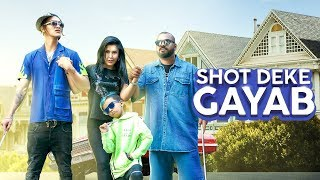 SHOT DEKE GAYAB |  | LOKA X D'EVIL | HARRLIN | DROPOUT