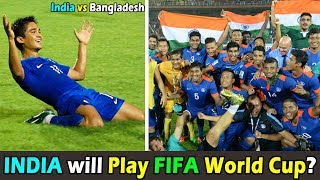 India will Play Fifa World Cup 2026 । India vs Bangladesh Fifa world cup Qualifier