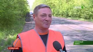 В Брянской области активно ремонтируются дороги