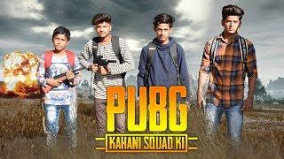 PUBG: Kahani Squad Ki   PUBG IN REAL LIFE   Sumit Rawat Vines