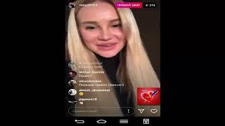 Татьяна Охулкова прямой эфир 22 02 2018 Дом 2 новости 2018