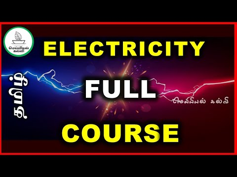 WHAT IS ELECTRICITY - TAMIL (Electrical Basics in Tamil)