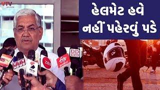શહેરોમાં Helmet હવે નહીં પહેરવું પડે, Gujarat  સરકારનો હેલમેટને લઈને સૌથી મોટો નિર્ણય | VTV Gujarati