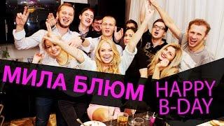 HAPPY BIRTHDAY MILA BLUM