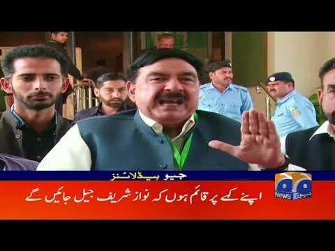Geo Headlines - 06 PM - 16 April 2018