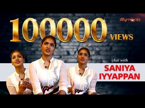 ട്രോളന്മാരെ സുഖിപ്പിച്ചും ഞരമ്പ് രോഗികളെ വെറുപ്പിച്ചും സാനിയ ! Sania Iyappan Pretham 2 Interview
