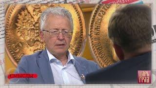 Валентин Катасонов, видеоблог 2, ч. 4, «Карточный домик ЕС скоро развалится»