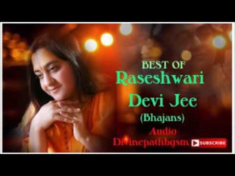 Top 10 Best of Raseshwari Devi Jee s Bhajans