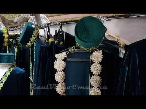 Казань Тукая 5 Казан Болгар тубэтэе Татарская мужская  национальная мусульманская одежда и тюбетейки