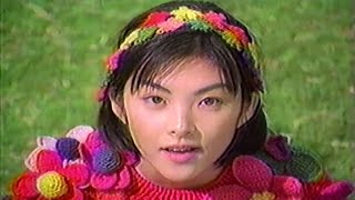 1999年ごろのフジカラーのフィルムのCMです。田中麗奈さんが出演されて...