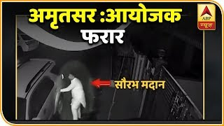 Amritsar Train Accident: CCTV Footage Of Saurabh Madan Trying To Escape Surfaces | ABP News