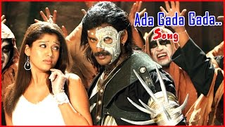 Satyam Tamil Movie - Ada Gada Gada Song Video | Vishal | Nayantara | Harris Jayaraj