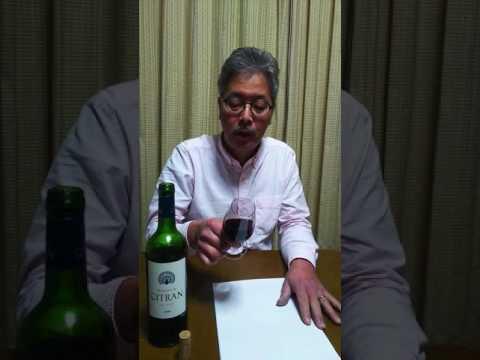 まるきルージュ インプレ by MBリカーズ酒のあきやま