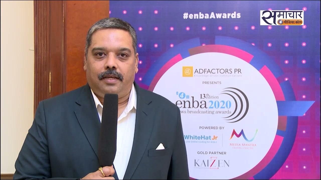 enba 2020- Winner Supriya Prasad, Aajtak