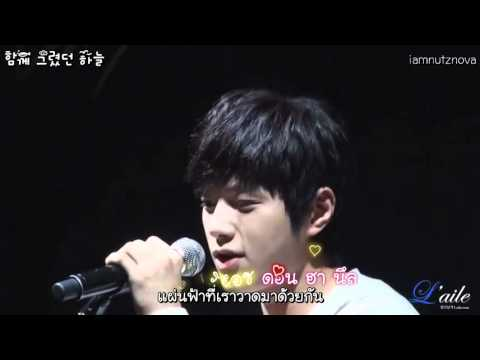 [Karaoke/Thaisub] Myungsoo - This Song Is For You