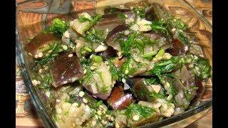 Маринованные Баклажаны под грибы, Очень вкусно и Быстро......