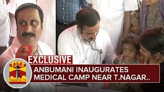 Detailed Report - Anbumani Ramadoss inaugurates Medical Camp near T.Nagar, Chennai Spl hot tamil video news 09-12-2015 | DMK Chief Karunanidhi visits Flood Affected Areas near Saidapet
