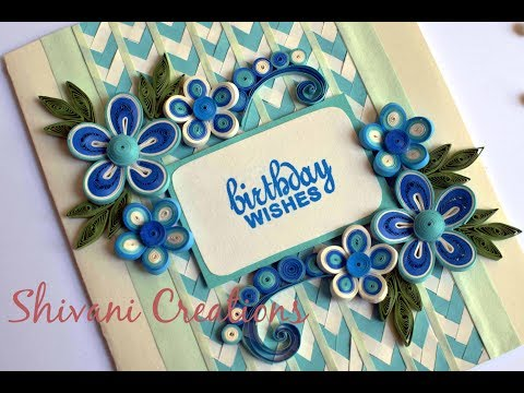Quilling Birthday Card/ DIY Birthday Card/ Braided Background