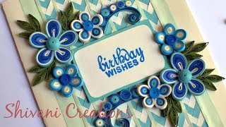 Quilling Birthday Card/ DIY Birthday Card/ Braided Background