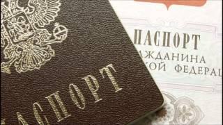 ФМС РФ: жители Крыма получат российские паспорта в течение 3 месяцев
