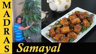Paneer 65 Recipe in Tamil | Paneer Dry Recipe in Tamil | How to make Paneer Fry in Tamil