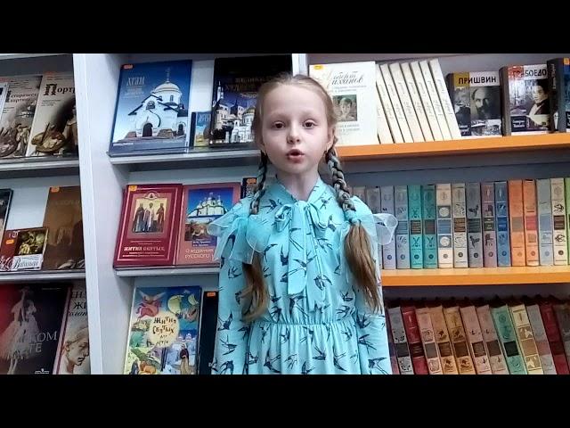 Изображение предпросмотра прочтения – МаргаритаЖукова читает произведение «За книгами» М.И.Цветаевой