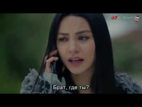 Черная любовь турецкий сериал на русском языке 48 серия на русском языке