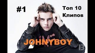 Johnyboy Топ 10 клипов 1