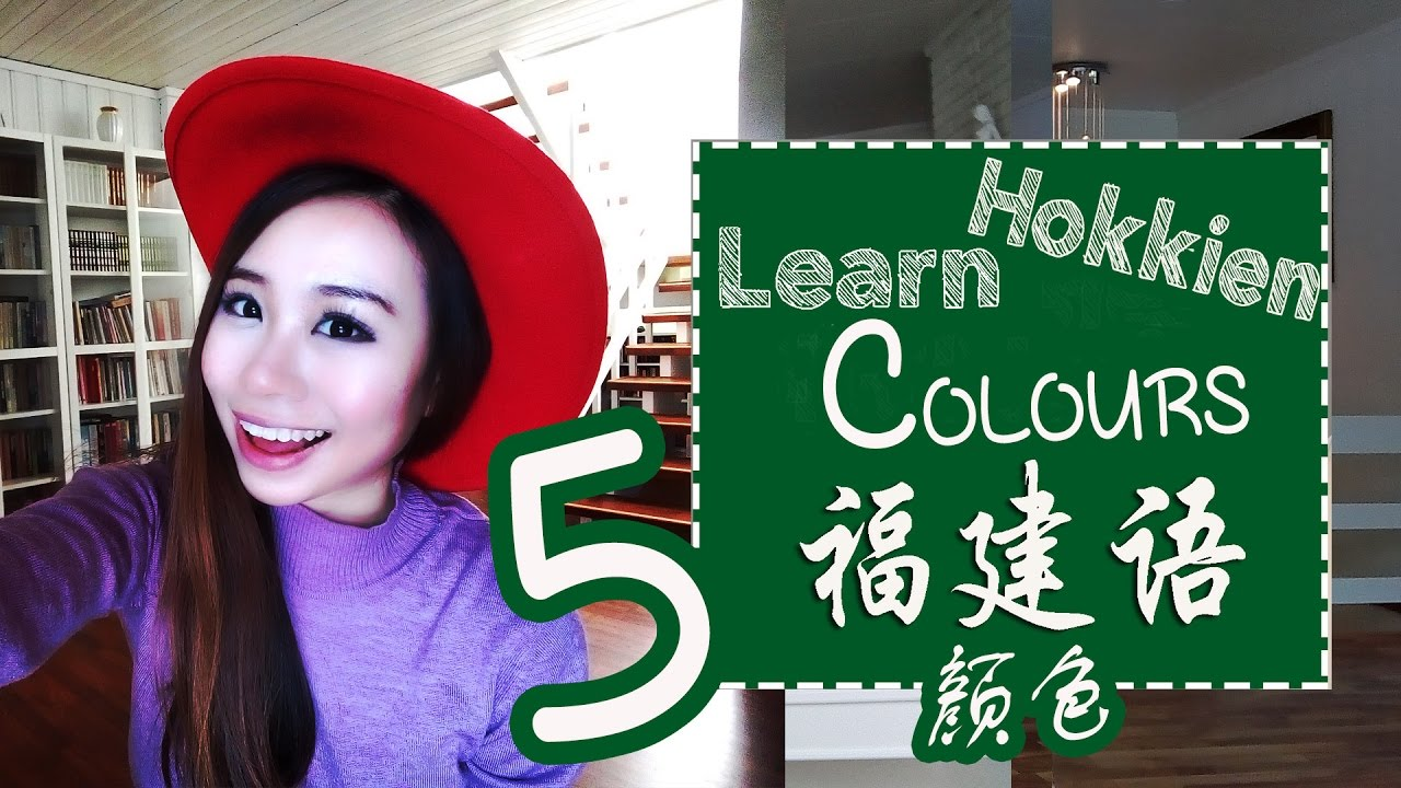 Penang Hokkien Podcast 庇能福建 - Laugh, Learn, and ...