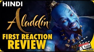 ALADDIN 2019 : Film First Reaction Review [Explained In Hindi]