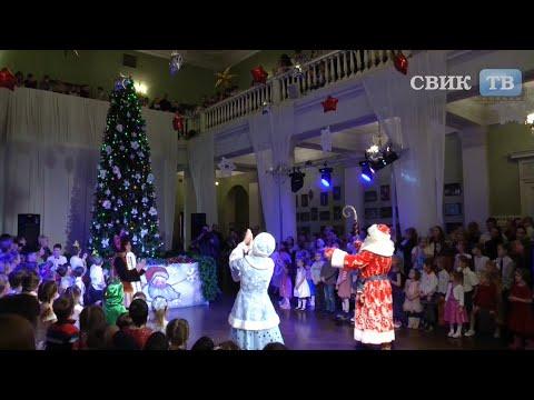 Митрополичья ёлка в Воронеже подарила радость малышам