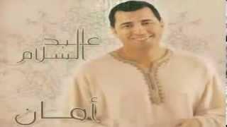 صلى الله على محمد   عبد السلام الحسني