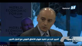 الجبير: هناك قلق بشأن الاتفاق النووي الإيراني والثقة مفقودة في التزام طهران