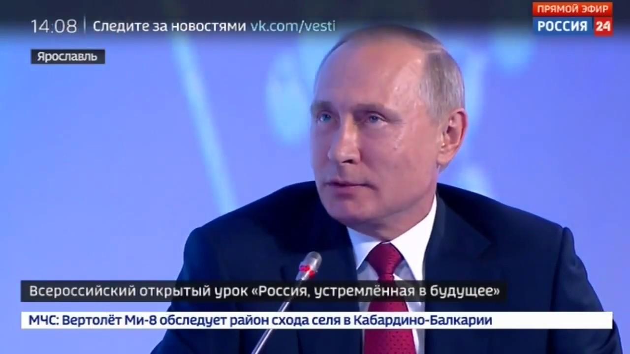 Путин . Просто Путин .