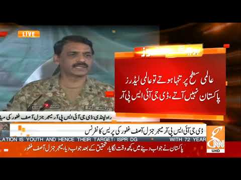 DG ISPR Press Conference on National Security, Befitting Reply to India l 22 February 2019