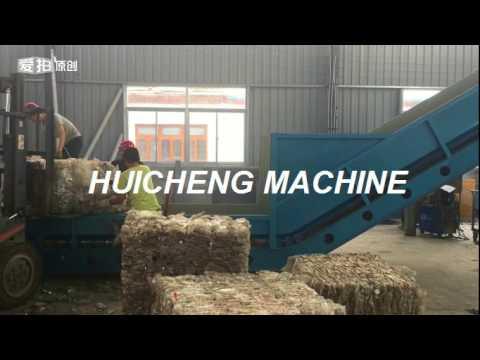 HUICHENG MACHINE horizontal auto baler PET bottle plastic fill HDPE baling press machine