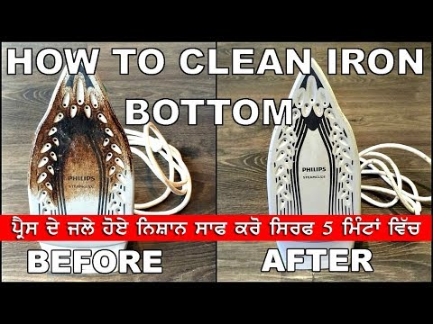 HOW TO CLEAN IRON BOTTOM