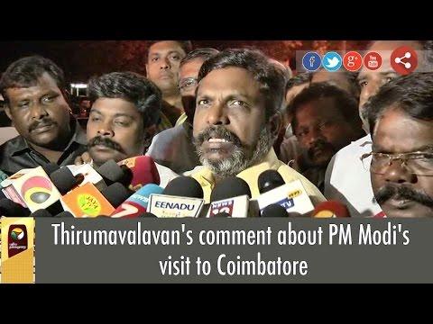 Thol Thirumavalavan Criticises PM Modi's Visit to Coimbatore, Tamil Nadu