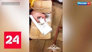 Смотреть видео Бизнес на сигаретах с доходом более 100 миллионов рублей пресекли в Подмосковье и Ярославской обла… онлайн