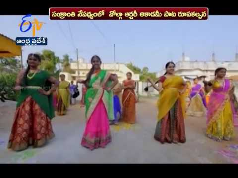 Watch   Volga Academy Creates A Song on Sankranthi Festival