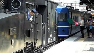 東武鉄道 SL大樹 鬼怒川温泉駅 SL連結